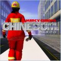 Music: Mercy Chinwo – Chinedum